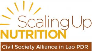 SUN Lao Logo